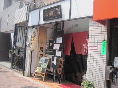 hazuki4.jpg