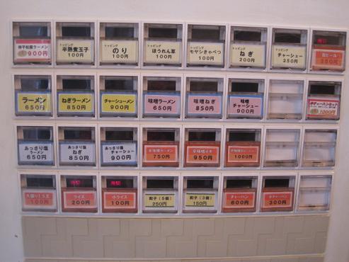 hiramatsuya10.jpg
