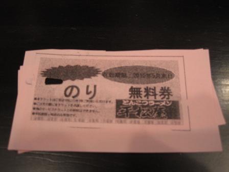 hiramatsuya16.jpg