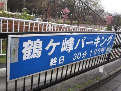 hiramatsuya2.jpg