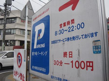 hiramatsuya26.jpg