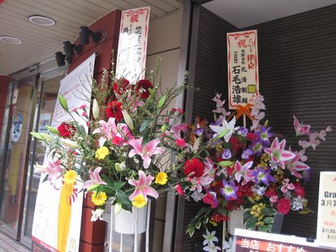 hiramatsuya4.jpg