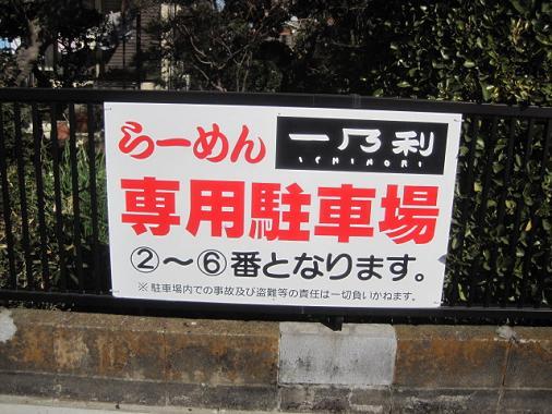 ichinori3.jpg