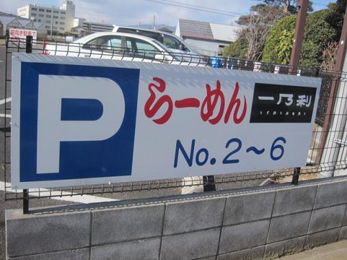 ichinori4.jpg