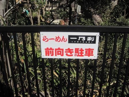 ichinori6.jpg