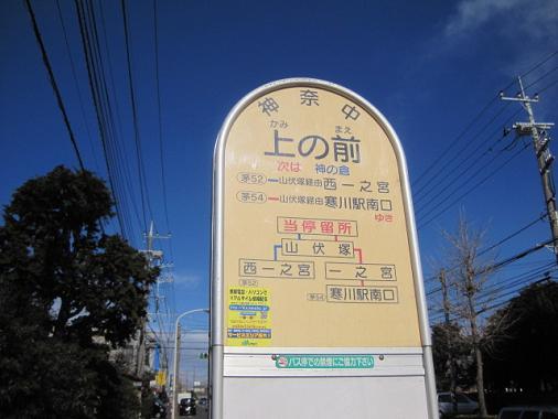 ichinori7.jpg