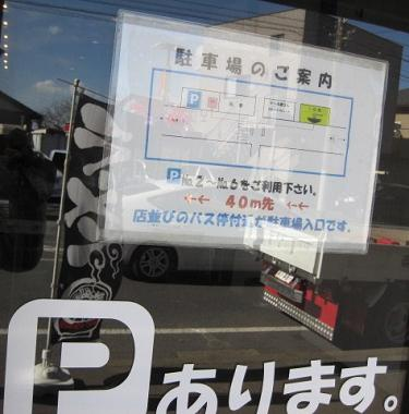 ichinori8.jpg