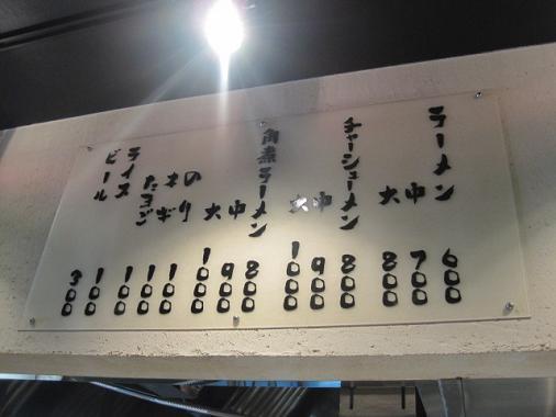 ichinori9.jpg