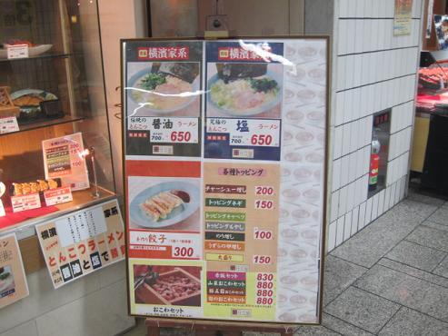 ichiroku-k1.jpg