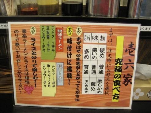 ichiroku-k11.jpg