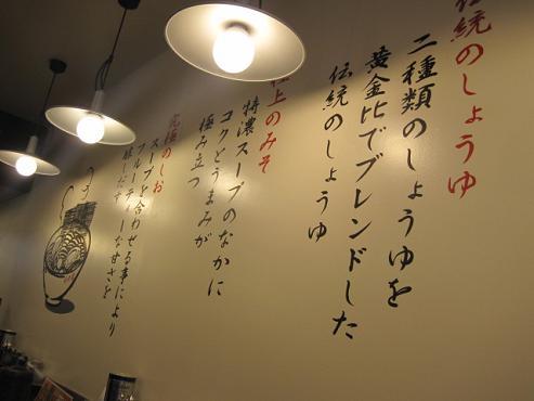ichiroku-k13.jpg