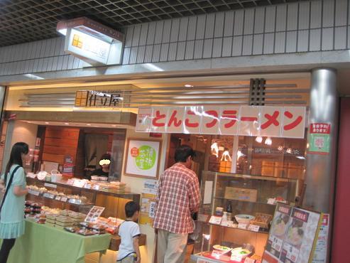 ichiroku-k2.jpg