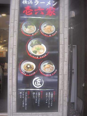 ichiroku-k25.jpg