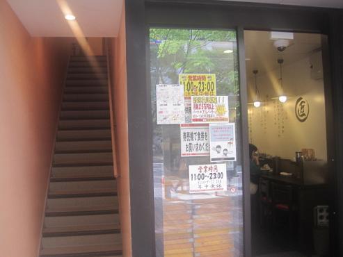 ichiroku-k26.jpg
