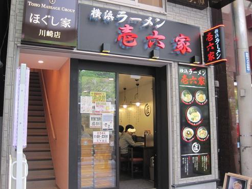 ichiroku-k4.jpg