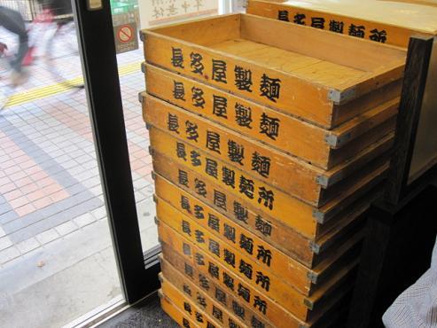 ichiroku-k7.jpg