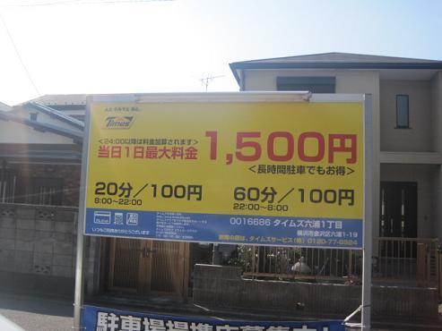 k-kihachi1.jpg