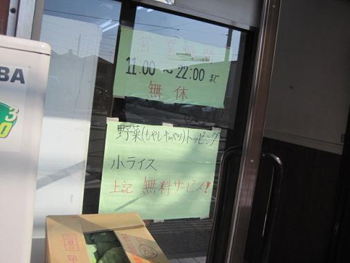 k-kihachi18.jpg