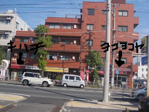 k-kihachi2.jpg