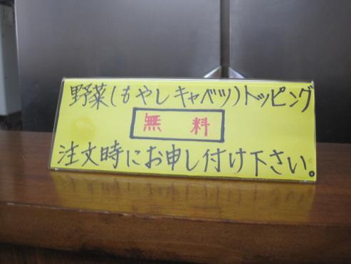 k-kihachi6.jpg