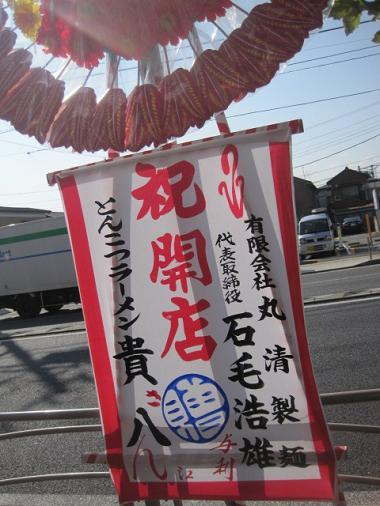 k-kihachi8.jpg