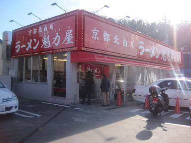 kairikiya1.jpg