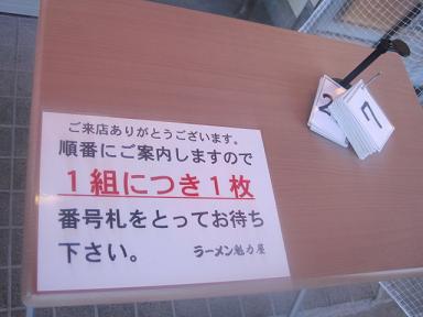 kairikiya2.jpg