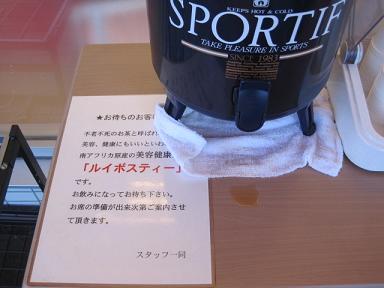 kairikiya4.jpg
