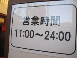 kairikiya5.jpg