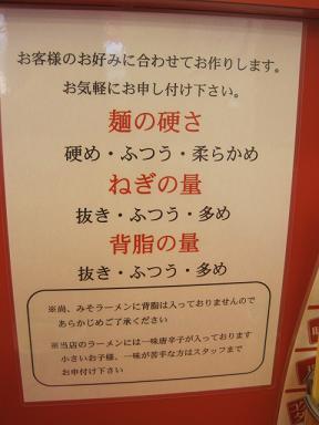kairikiya8.jpg