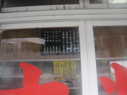 kamariya18.jpg