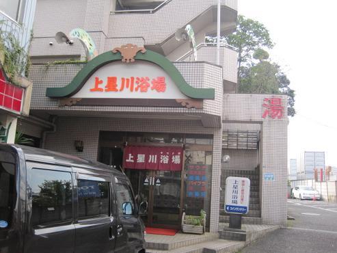 kamihoshi1.jpg