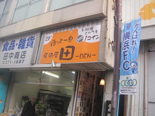 kamihoshi12.jpg