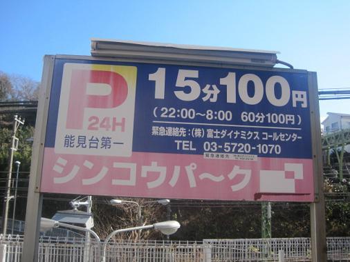 kanazawaya1.jpg