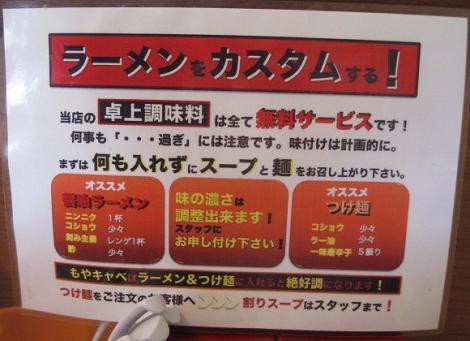 kanazawaya15.jpg