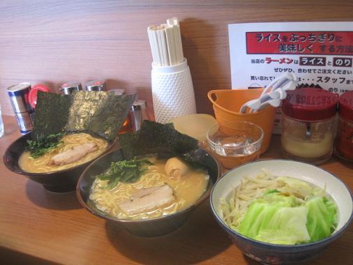 kanazawaya21.jpg