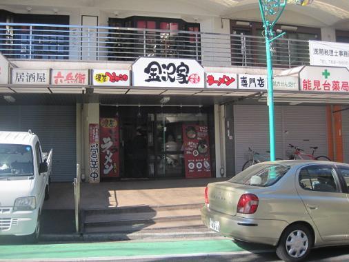 kanazawaya3.jpg