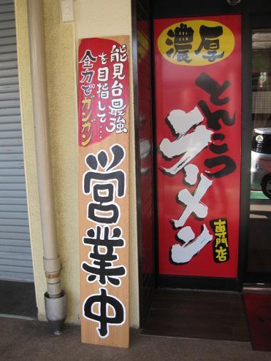 kanazawaya6.jpg