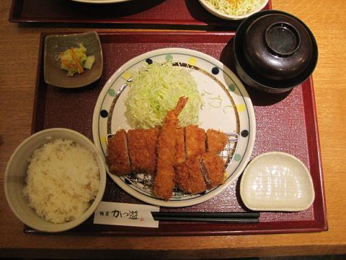 katsu-you7.jpg