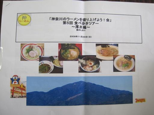kikaku4.jpg