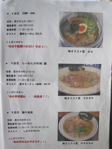 kikaku5.jpg