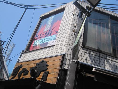 machi5.jpg