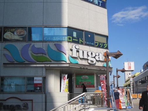 matsunamiya3.jpg