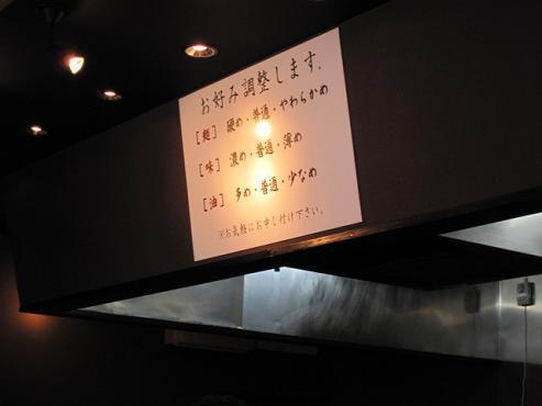 menryu12.jpg