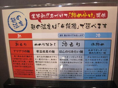 mitsuyado13.jpg