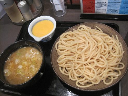mitsuyado20.jpg