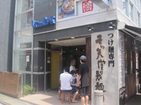 mitsuyado4.jpg