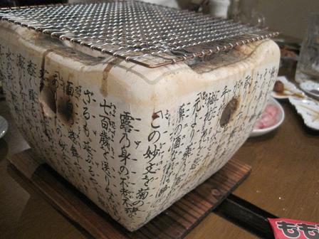 momojirou20.jpg