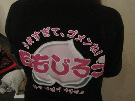 momojirou7.jpg
