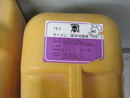 n-jiro15.jpg